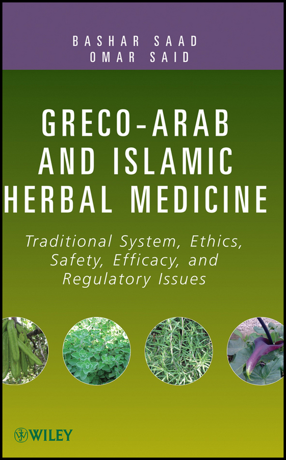 Greco-Arab and Islamic Herbal Medicine. Traditional System, Ethics, Safety, Efficacy, and Regulatory Issues