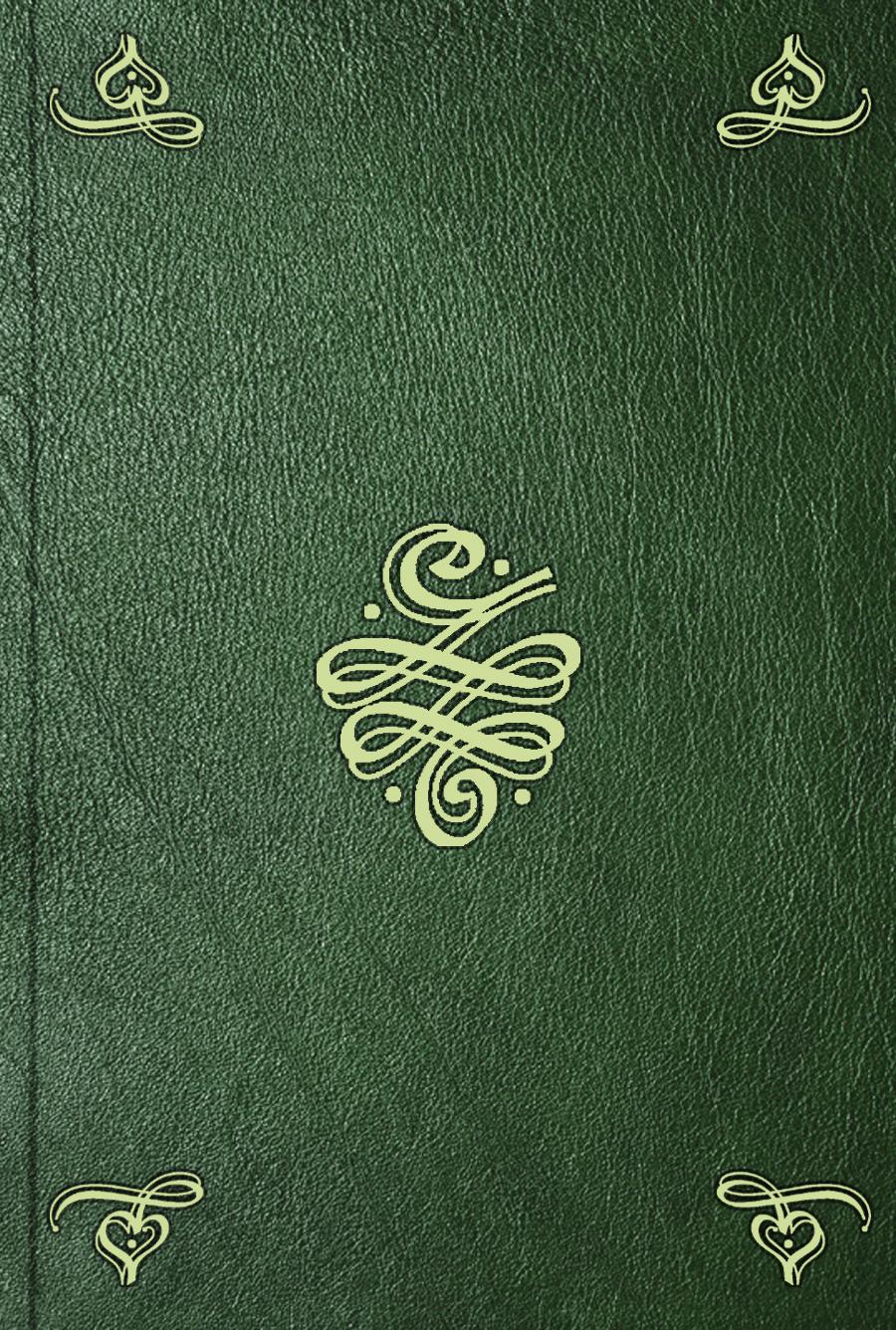 Lettre a l'auteur anonyme de deux pretendus extraits inseres dans le Journal des Savans des mois de nov.&dec. 1773