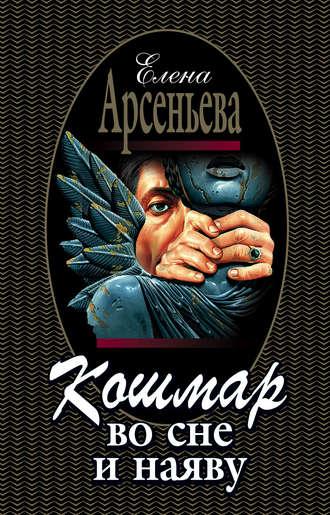 Жуковский сказка о царе берендее читать онлайн