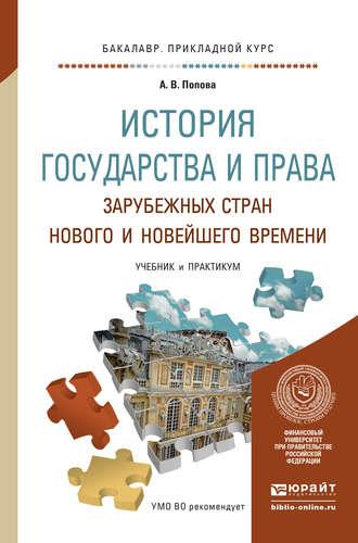 заказать реферат по истории в ярославле написание диплома киев