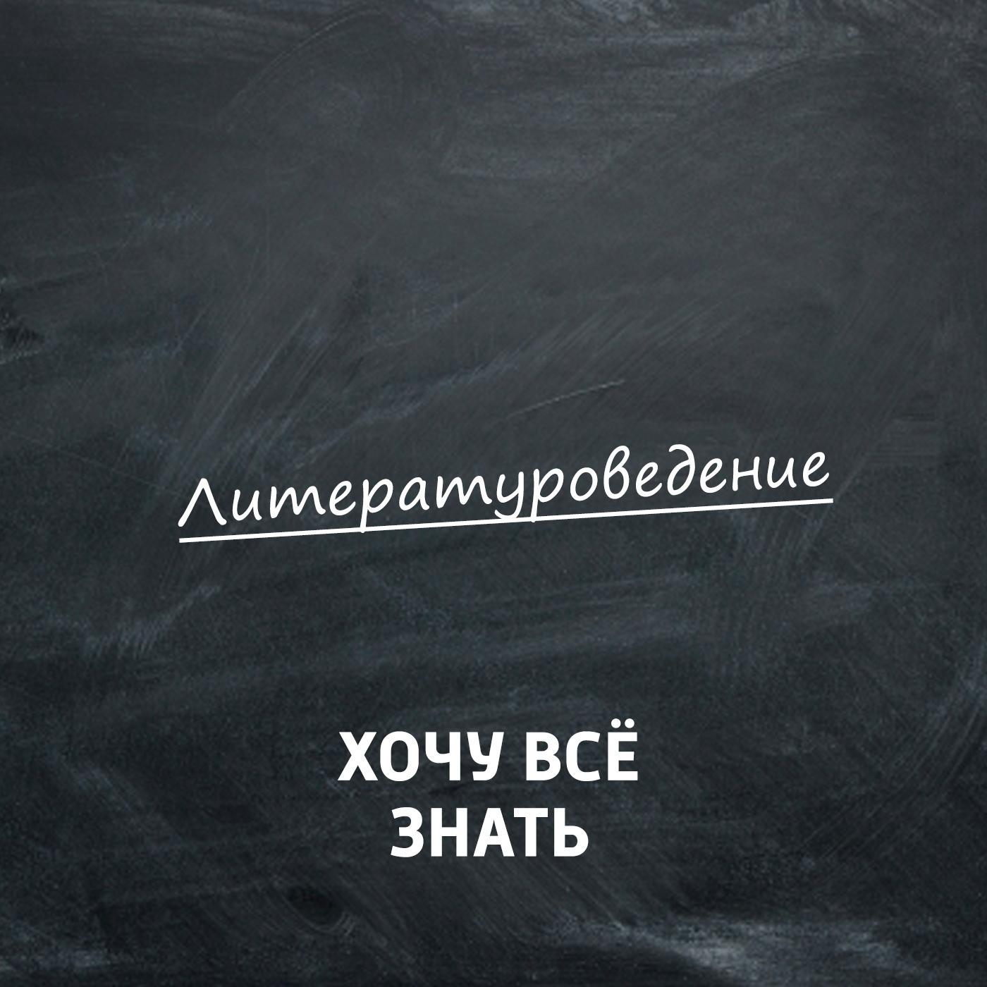 """Классическая литература для детей. А.С. Пушкин «Капитанская дочка\"""""""