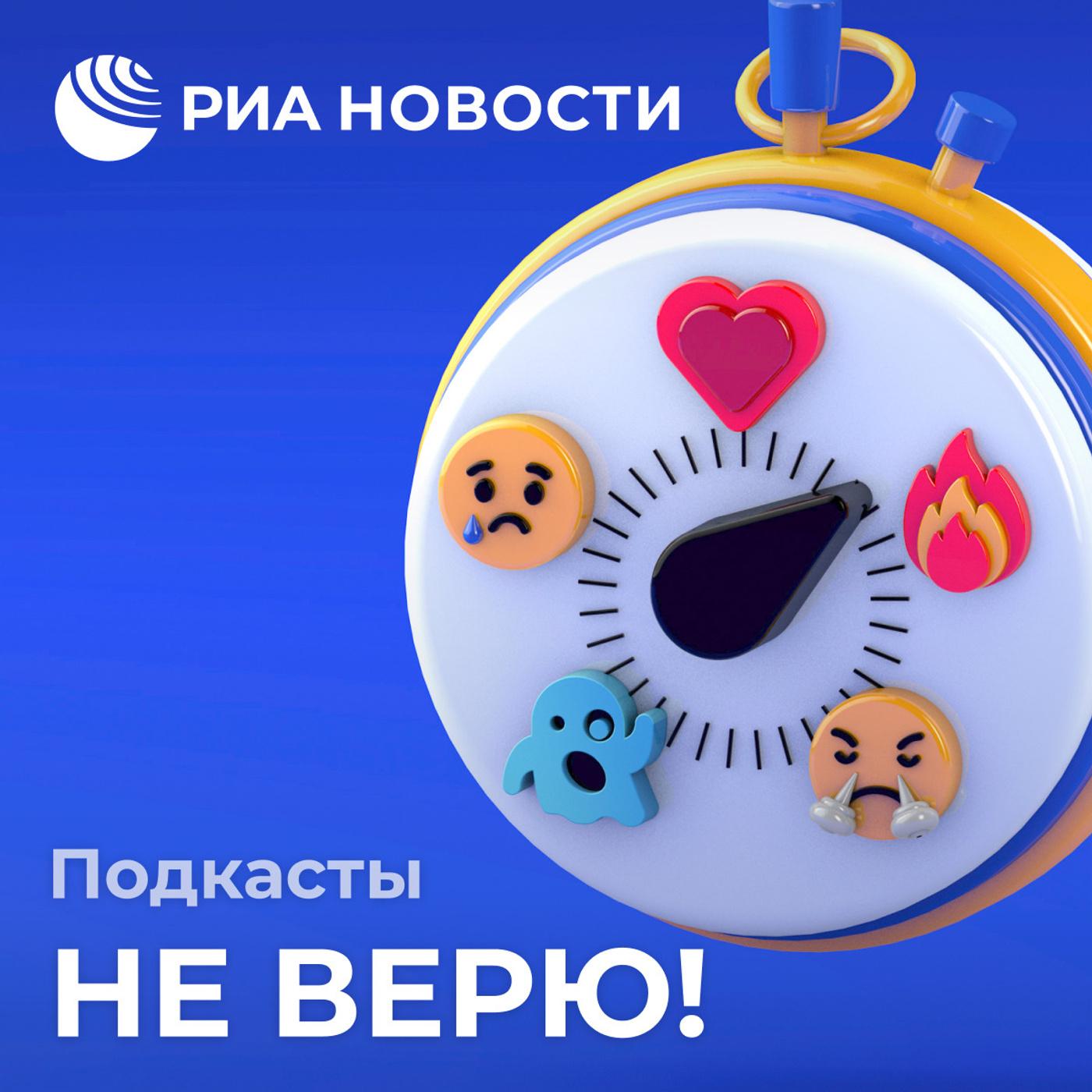 Отрава на детских площадках, рубашка Путина, как выглядел Петр I