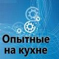 ОК #158 PS. Про иностранные языки.