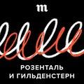 Но лабутены, снуд, свитшот, всех этих слов на русском… Стоп! Разве нет? История одежды в русском языке