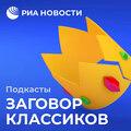 Евдокия Ростопчина. «Счастлива я наедине с тобою»