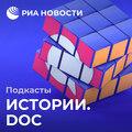 Баранов Николай Михайлович: «Мы заставили Берлин выключить свет!»