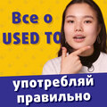 Улучши свой разговорный английский! 10 вариантов, как попрощаться на английском
