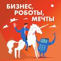 «Можно продавать пакеты по 20 рублей, и никто не заметит». Как устанавливать цены на товары