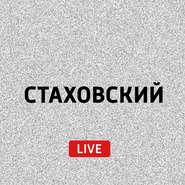 """Интервью певицы группы \""""Обе две\"""" Кати Павловой"""