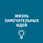 Интернет-обучение по школьной программе
