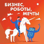 «Васька, иди, тут опять эта реклама с буквами!» Как работает маркетинг