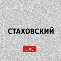 Литература России