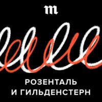 Жолтый мыш и плавец с парашутом: почему русская орфография такая сложная?