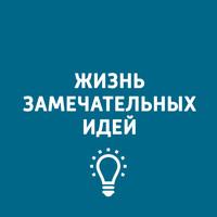"""Ирина Богушевская о проекте \""""Детская площадка\"""""""