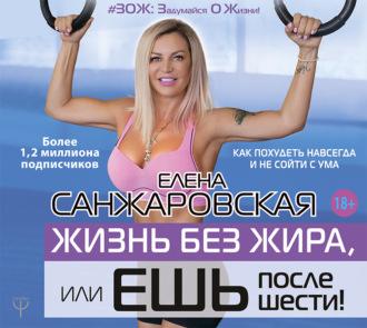 Ирина гончарова, аудиокнига совершенствуем тело. Психологическое.