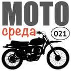 Зачем мотоциклисты вступают в мотоклубы?