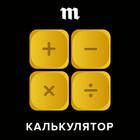 «Это самое сладкое время». Ведущие «Калькулятора» радуются обвалу и объясняют, зачем в разгар кризиса обменяли доллары на рубли