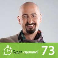 Пётр Зозуля: Как проживать каждый день со смыслом?