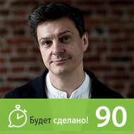 Игорь Стоянов: Как вести людей за собой?