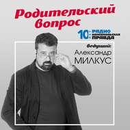 Школьники написали ЕГЭ по русскому языку и математике