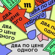14 рублей за килограмм мусора. Как заработать на металлоломе и ненужных вещах