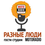 Анвар Либабов с друзьями в гостях у радиостанции