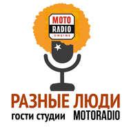 Давид Голощекин на радио Фонтанка ФМ