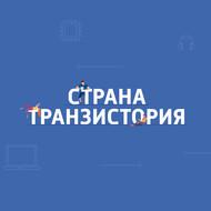 Новая умная колонка от Яндекса стала компактнее