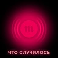Путин заявил, что страны бывшего СССР ушли с «багажом традиционных российских земель» и не вернули «подарки русского народа». Это что — угроза?