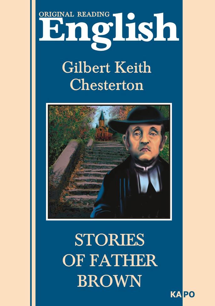Рассказы о патере Брауне. Книга для чтения на английском языке