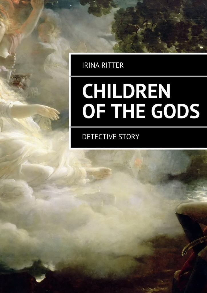 Irina Ritter Children ofthegods nazca aztec spirits return of the gods