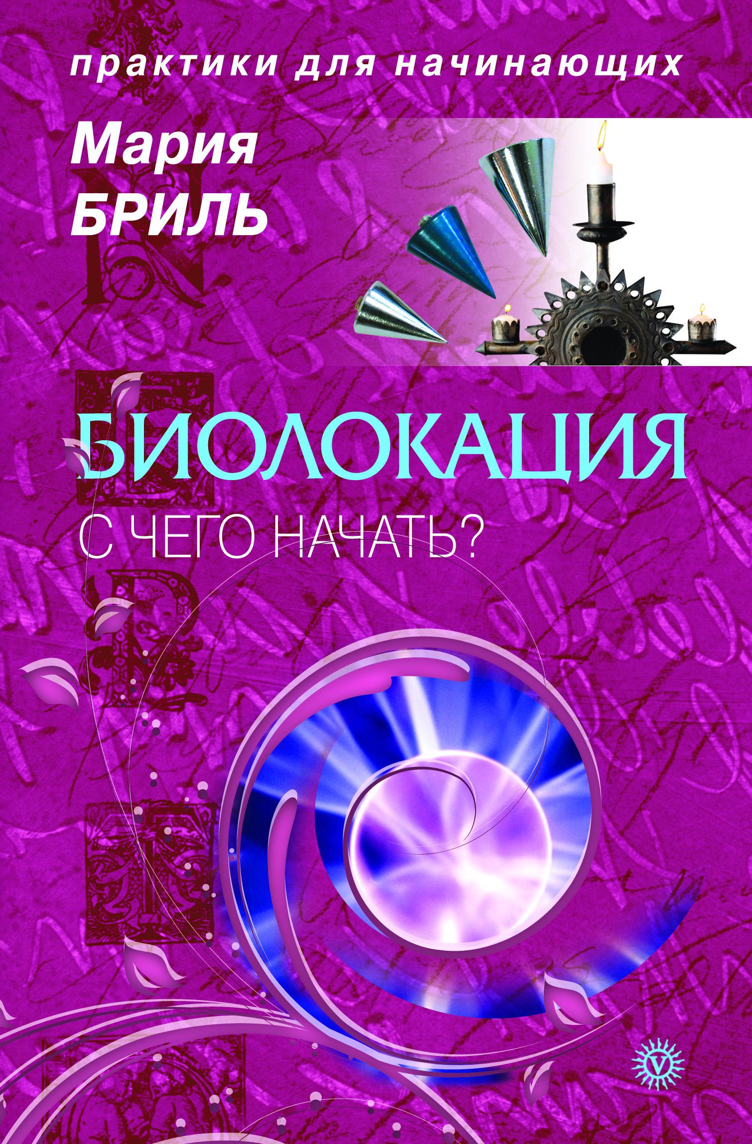 А. . Черных Татары : история и культура