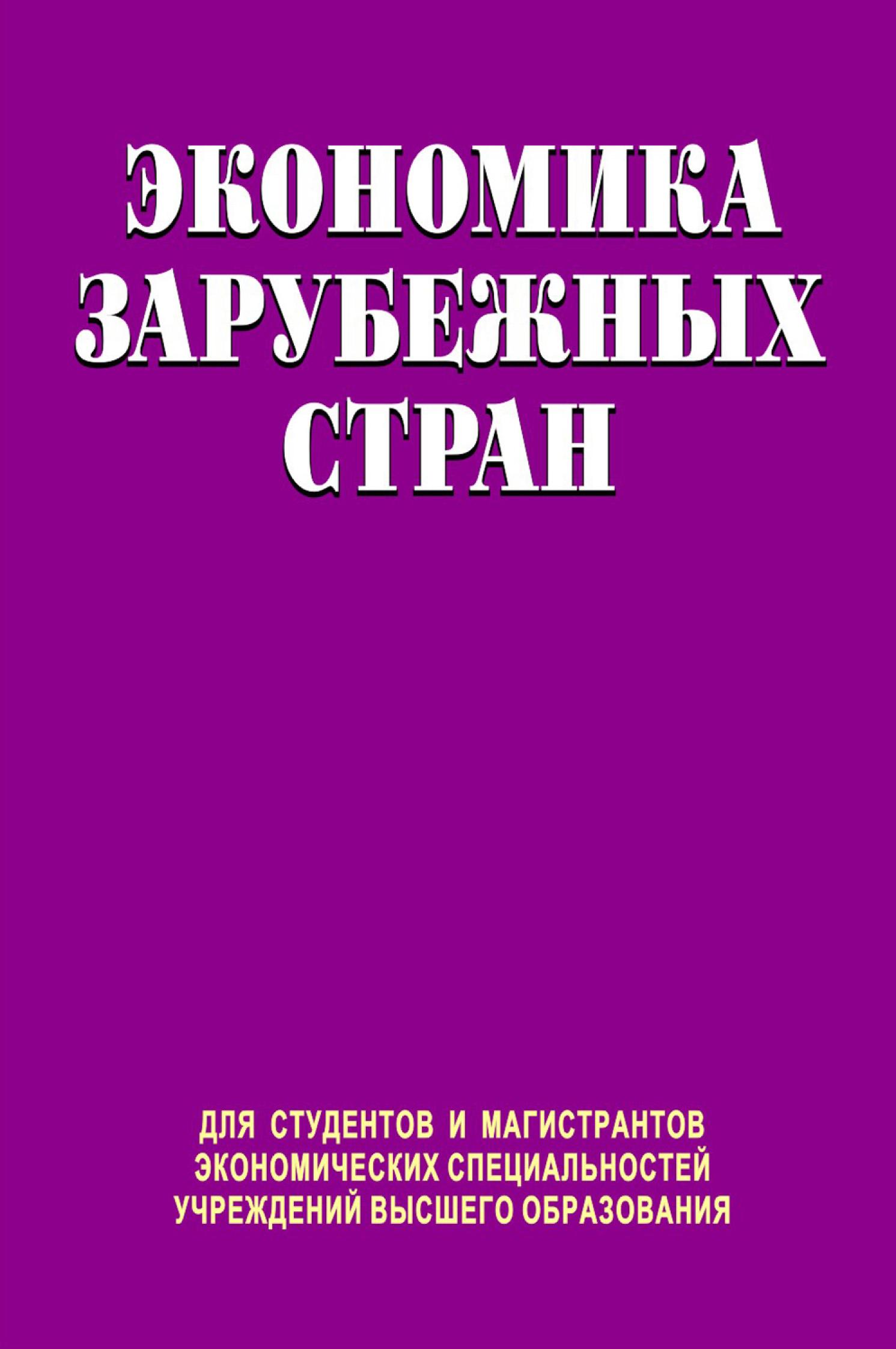 Обложка книги. Автор - Юрий Козак