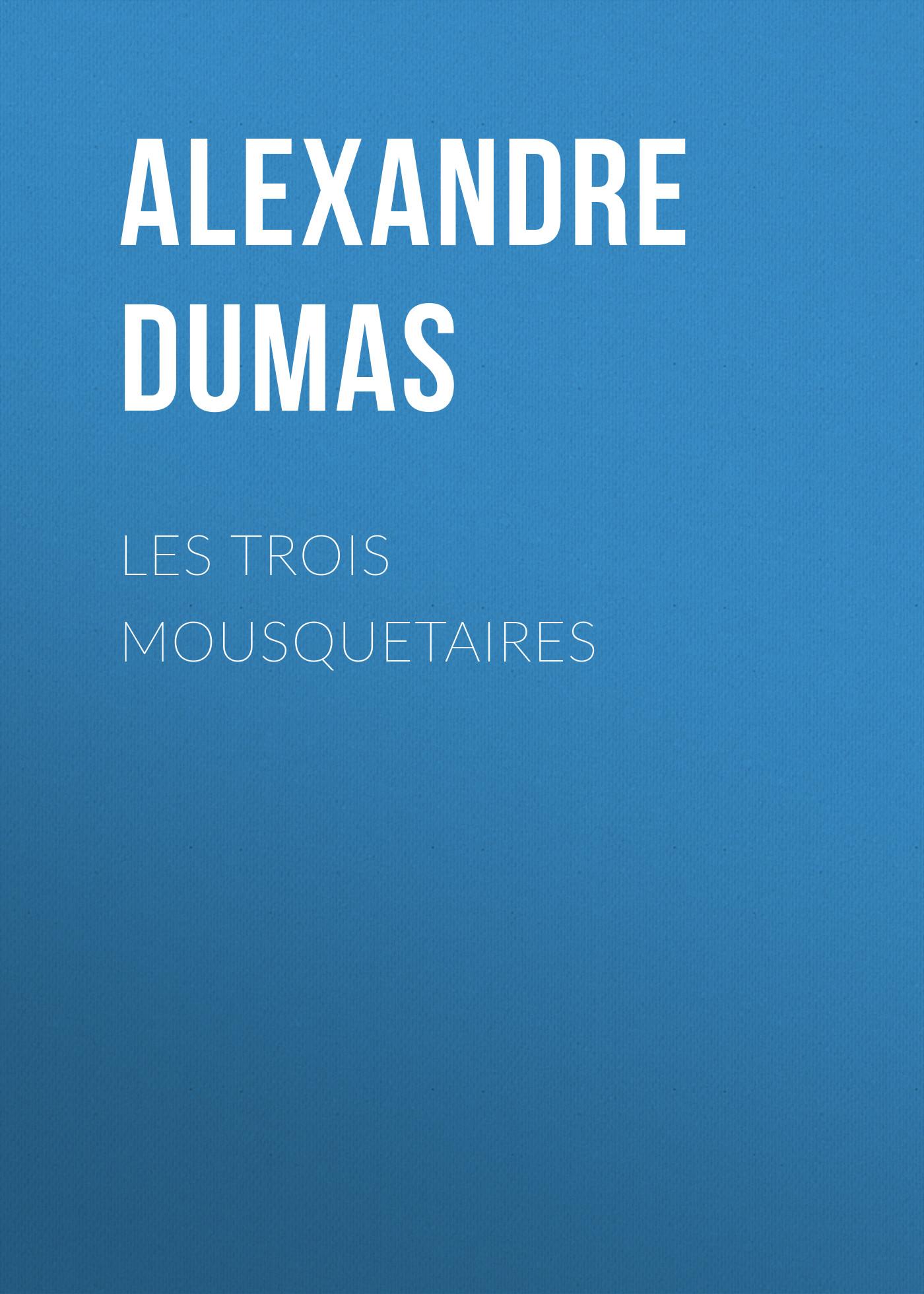 Alexandre Dumas Les trois mousquetaires les trois garçons мокасины