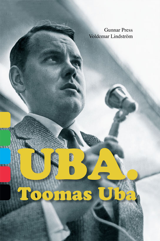 цена на Gunnar Press Uba. Toomas Uba