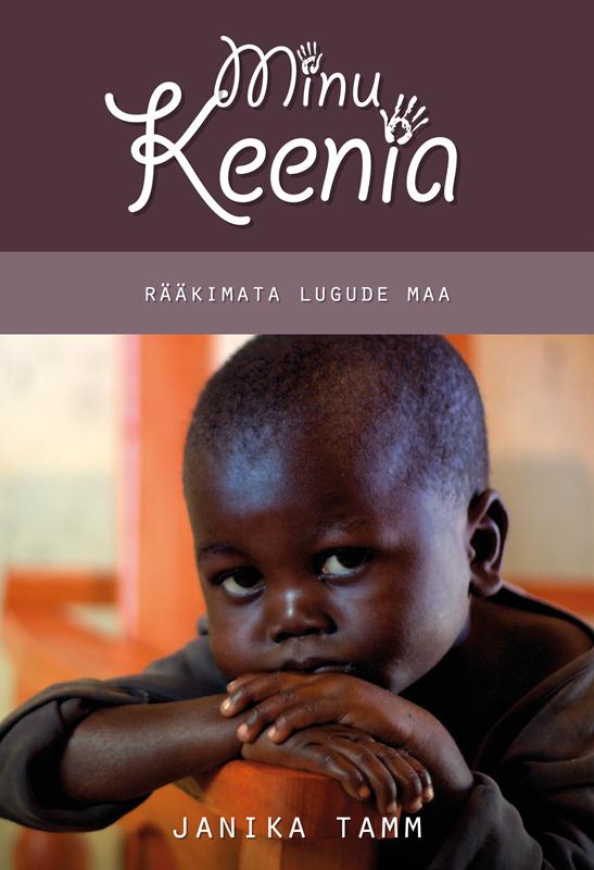 Janika Tamm Minu Keenia. Rääkimata lugude maa цена 2017
