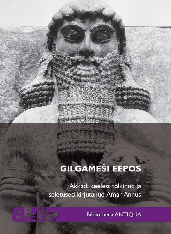 Amar Annus Gilgameši eepos