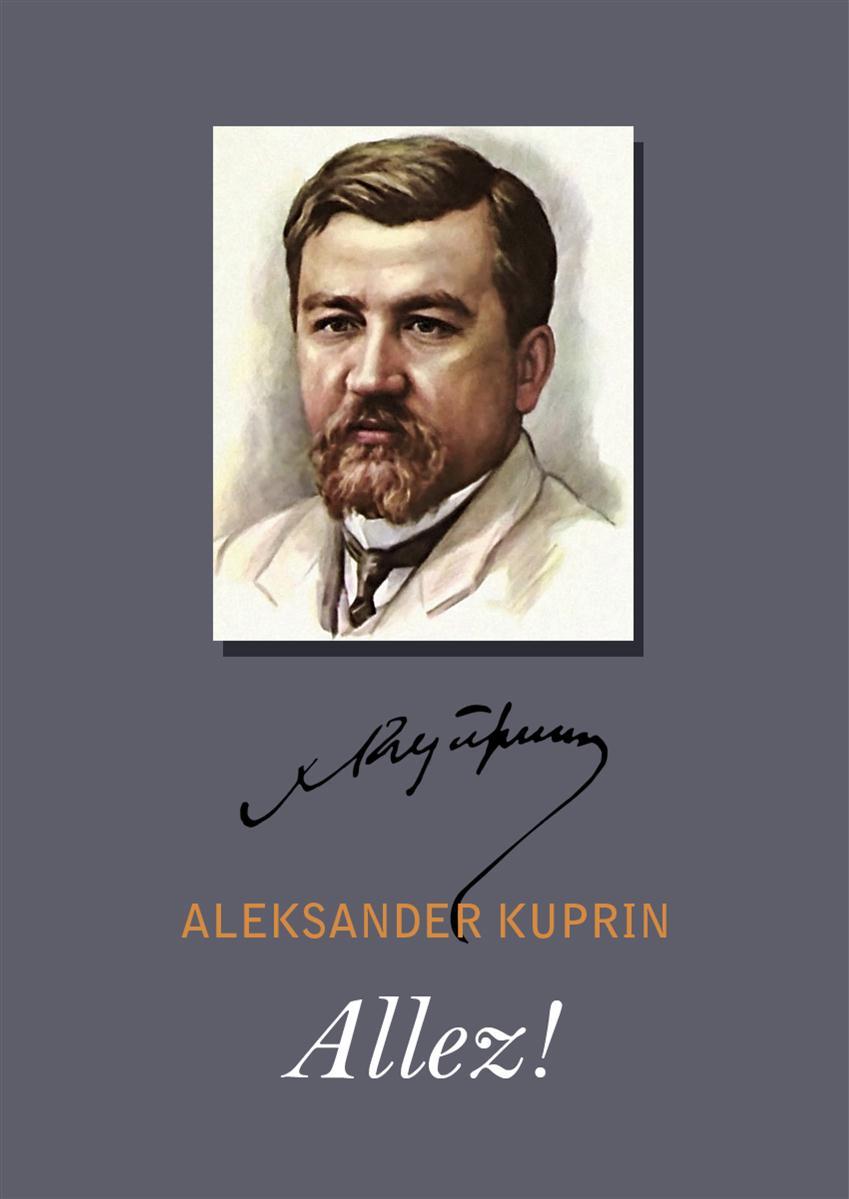 Александр Куприн Allez! specialized allez compact 2013