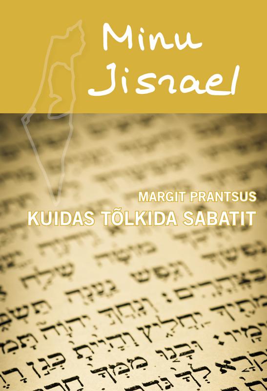 Margit Prantsus Minu Iisrael. Kuidas tõlkida sabatit margit prantsus kommenteeritud juudi anekdoodid isbn 9789949608676