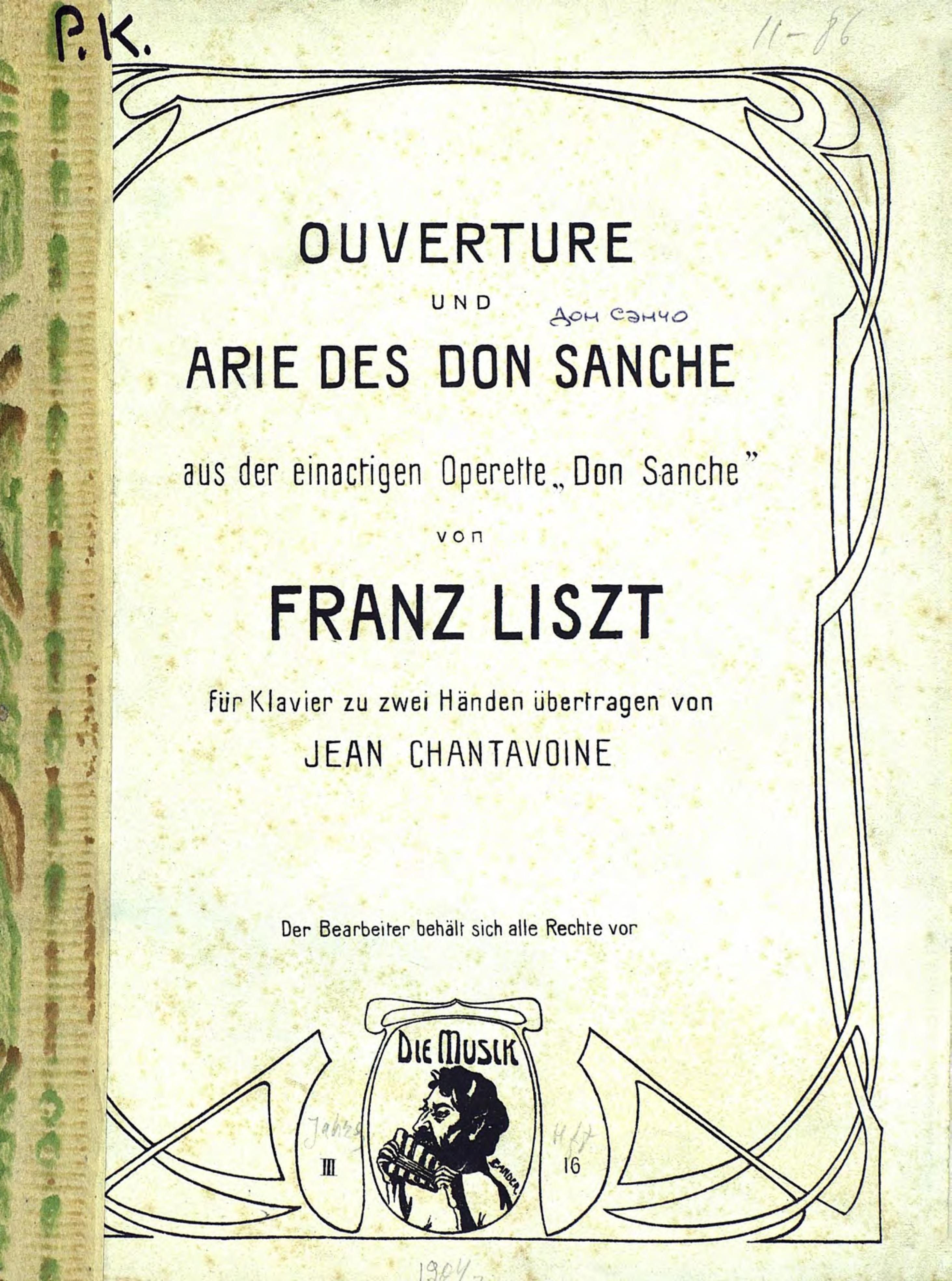 Ференц Лист Ouverture und Arie des don Sanche aus der einactigen Operette