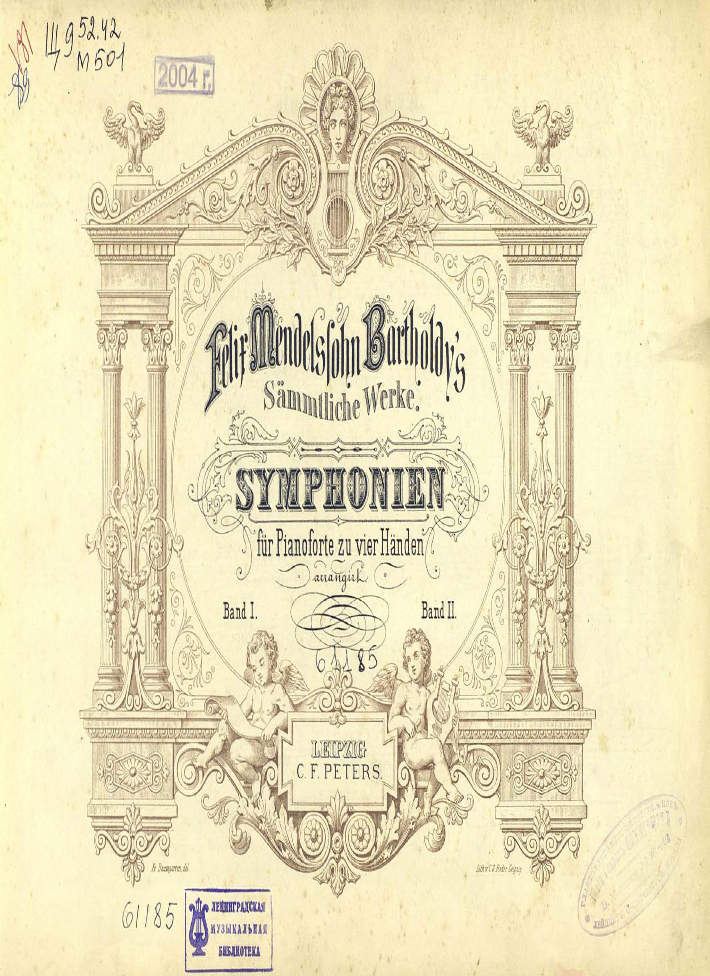 Феликс Мендельсон-Бартольди Symphonien цена в Москве и Питере
