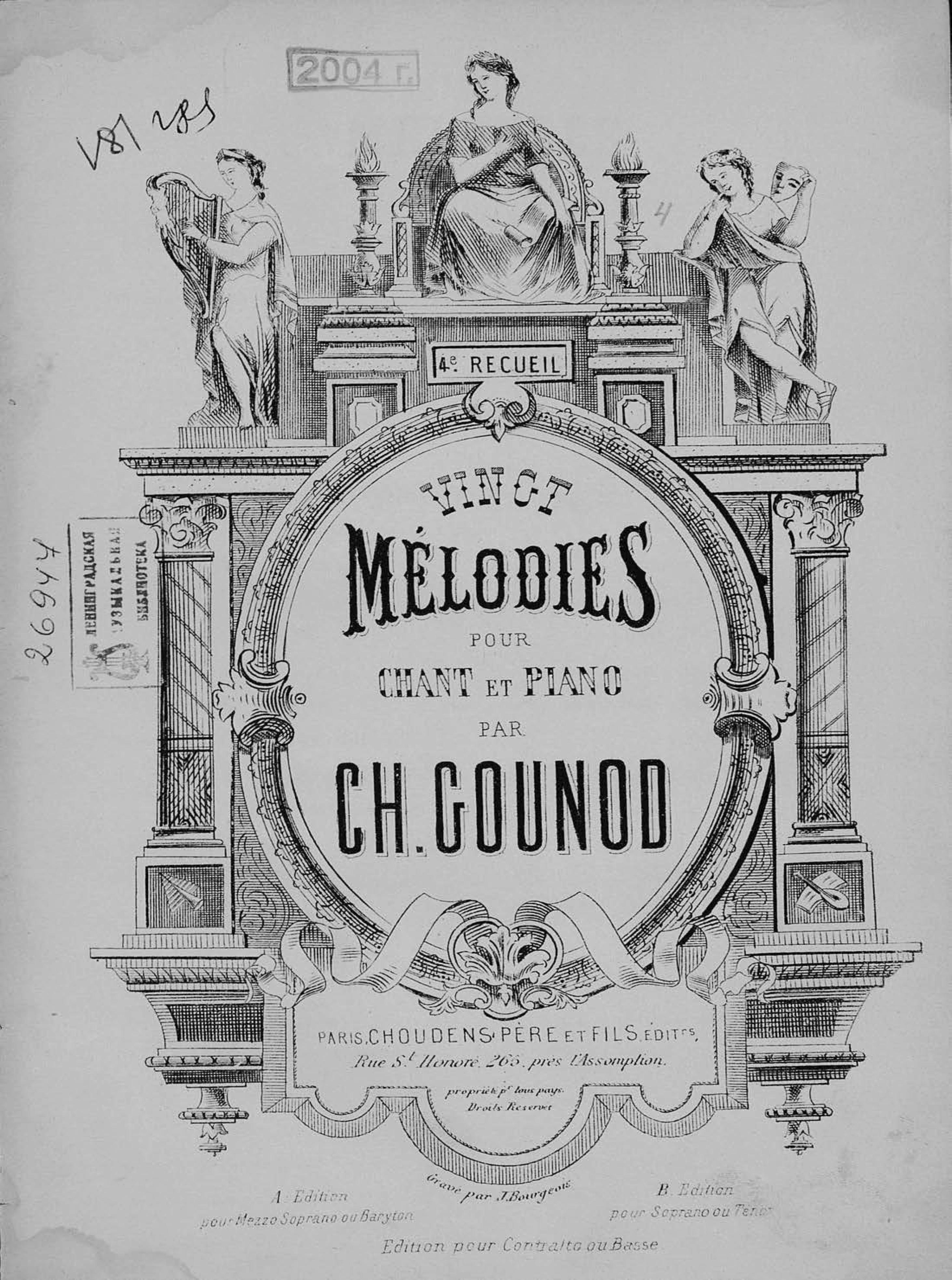 Шарль Франсуа Гуно Melodies pour chant et piano par Ch. Gounod габриель урбен форе vingt melodies pour chant et piano par gabriel faure