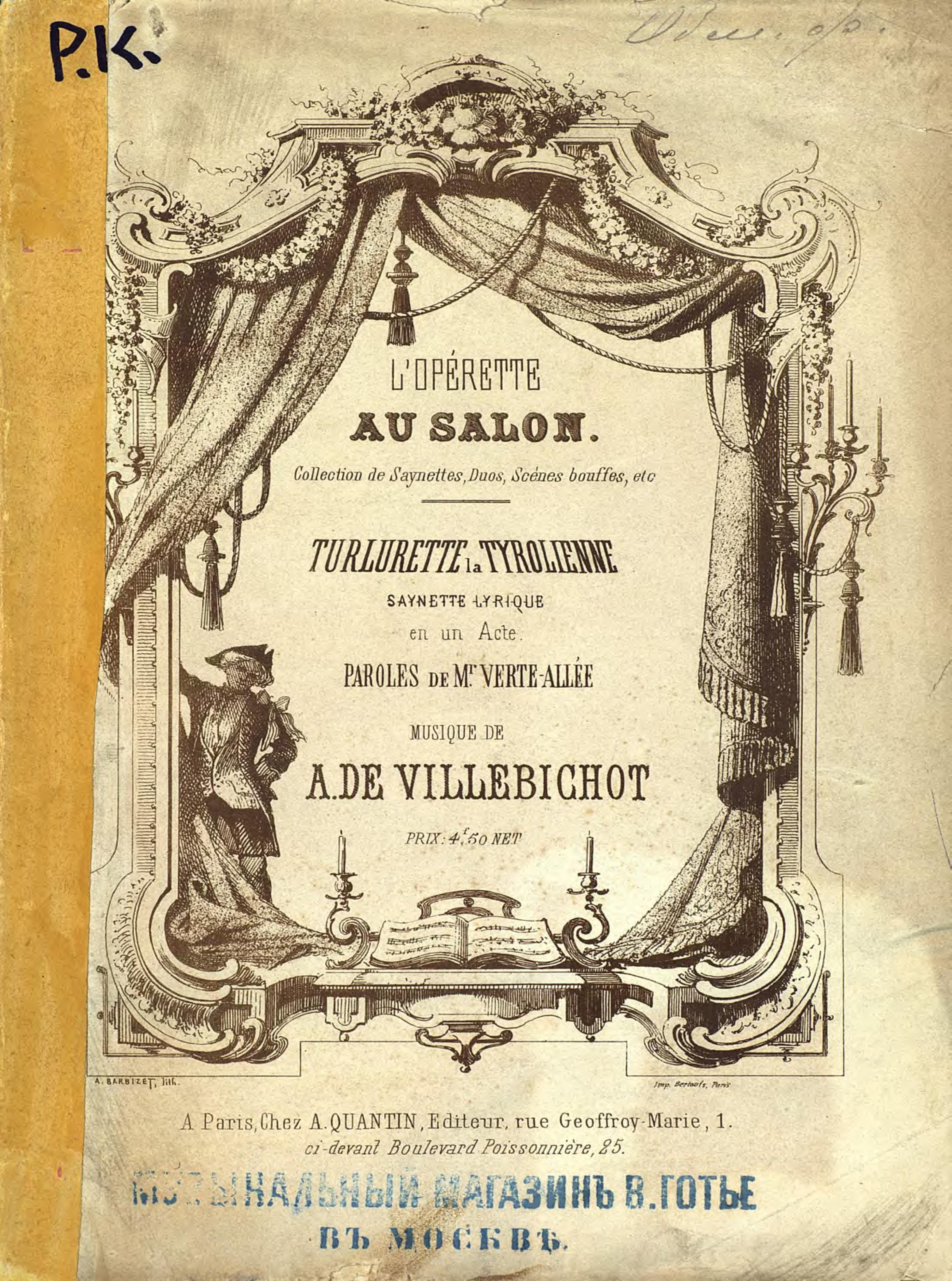 Вильбишот А. Turlurette la Tyrolienne c neustedt premiere tyrolienne originale