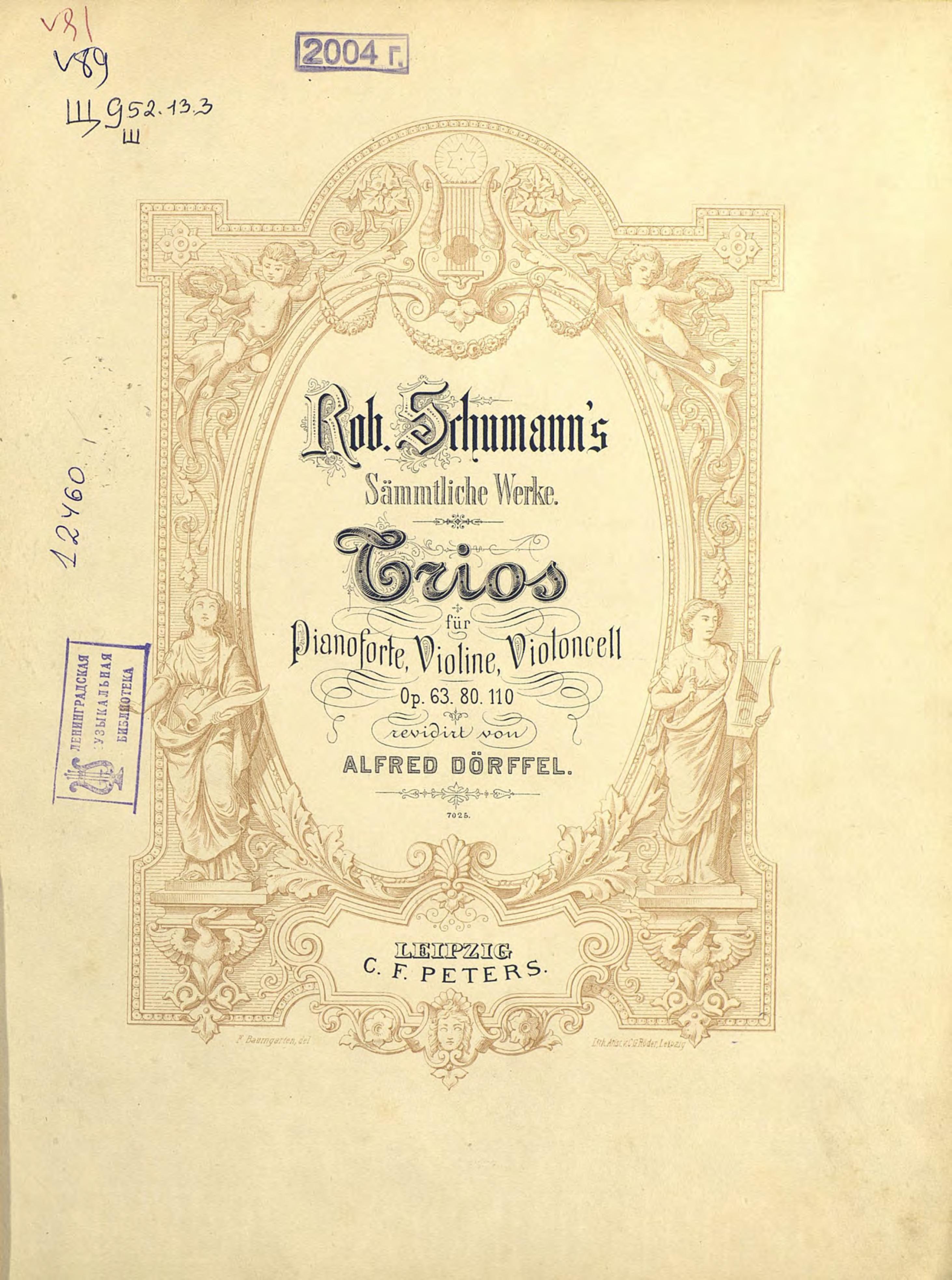 Роберт Шуман Trios fur Pianoforte, Violine und Violoncell i pleyel 3 trios op 73