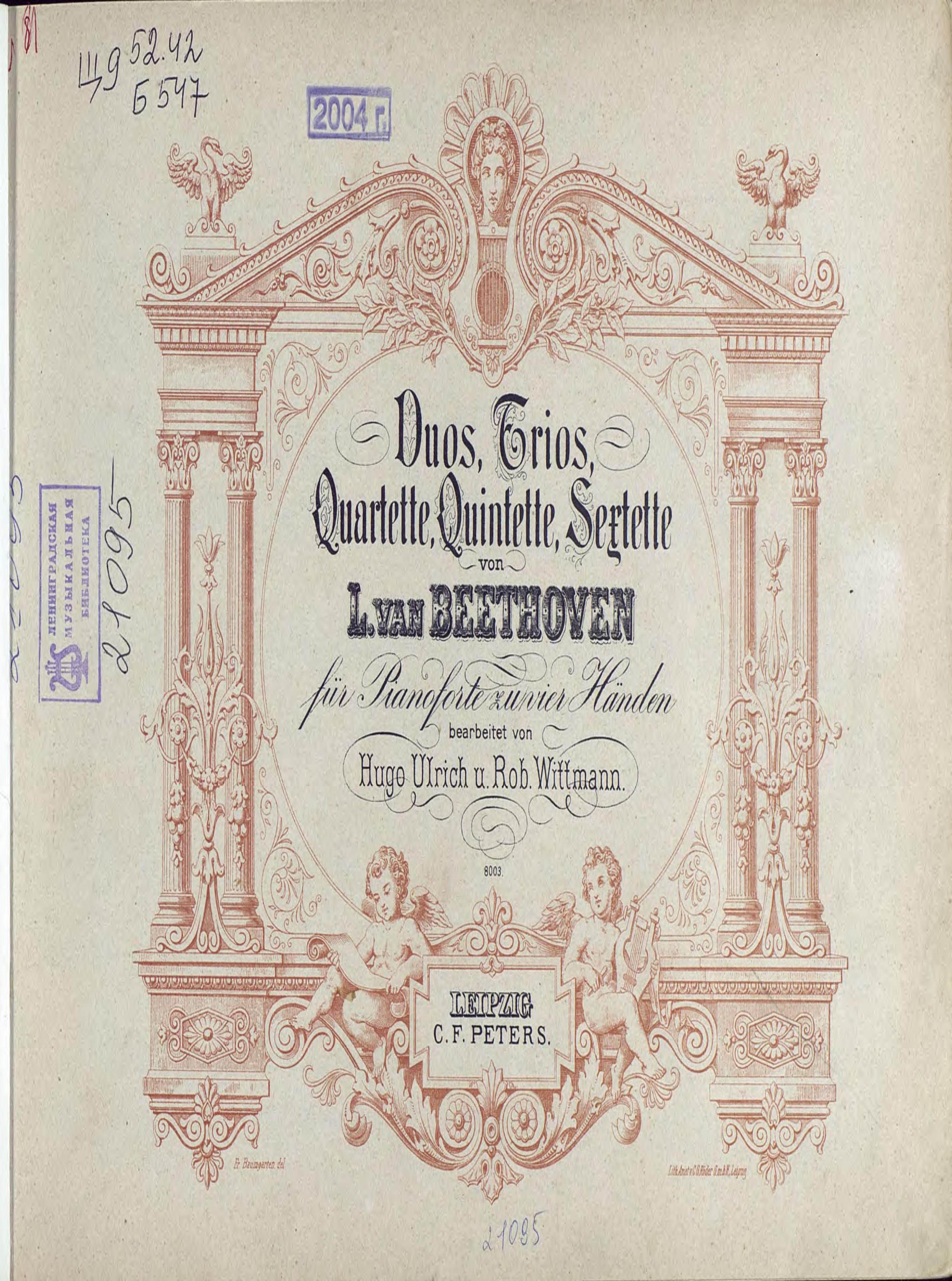 Людвиг ван Бетховен Quartette v. L. van Beethoven fur Pianoforte zu 4 Hd. людвиг ван бетховен septett v l van beethoven