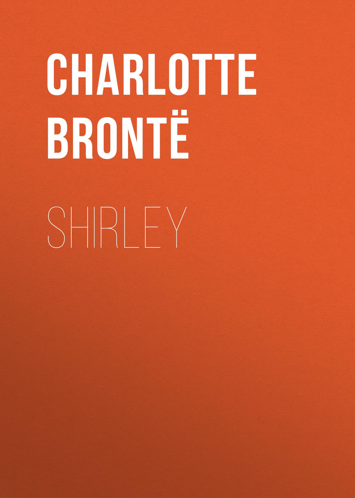 Шарлотта Бронте Shirley shirley price 2014