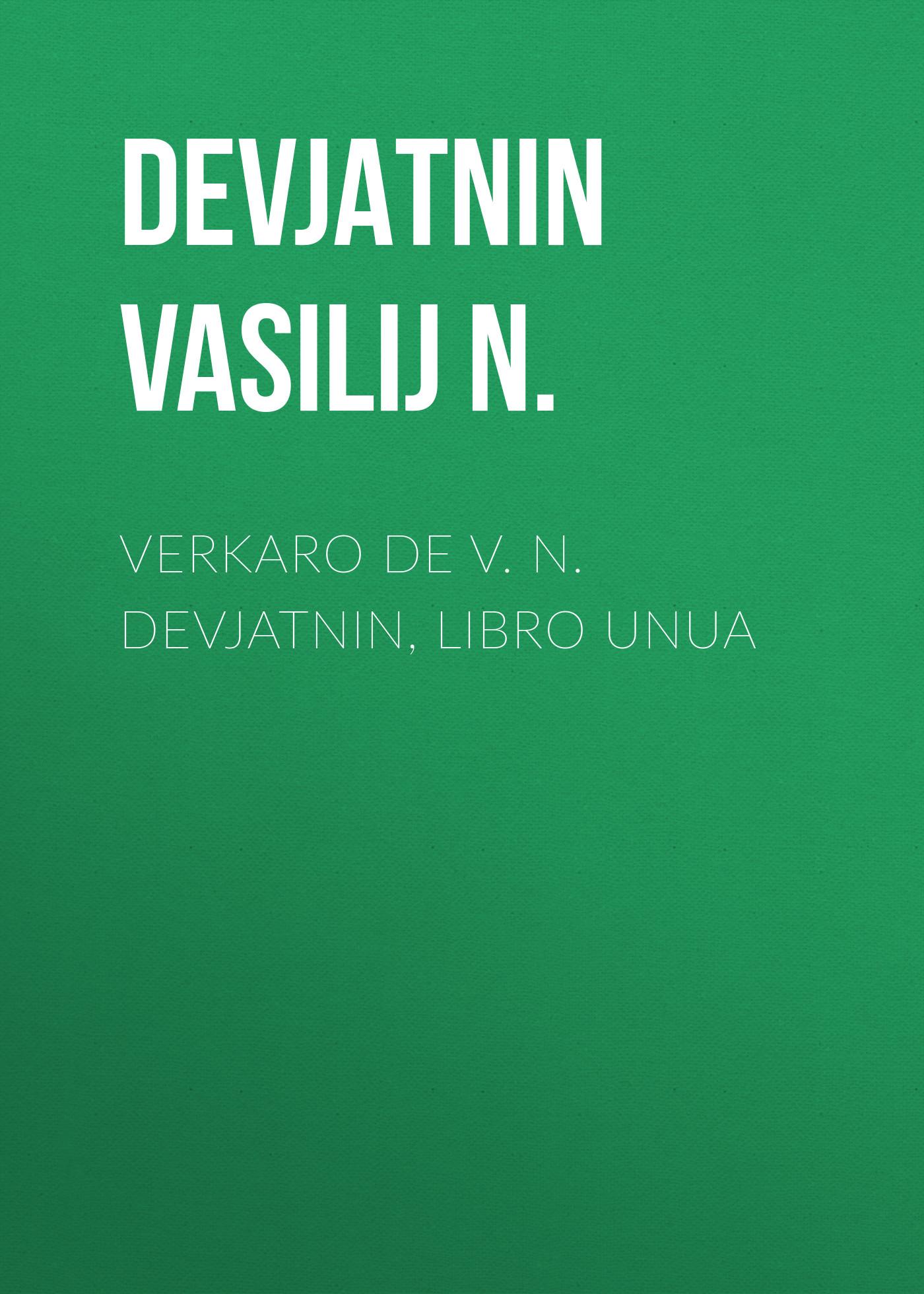 Devjatnin Vasilij N. Verkaro de V. N. Devjatnin, Libro Unua