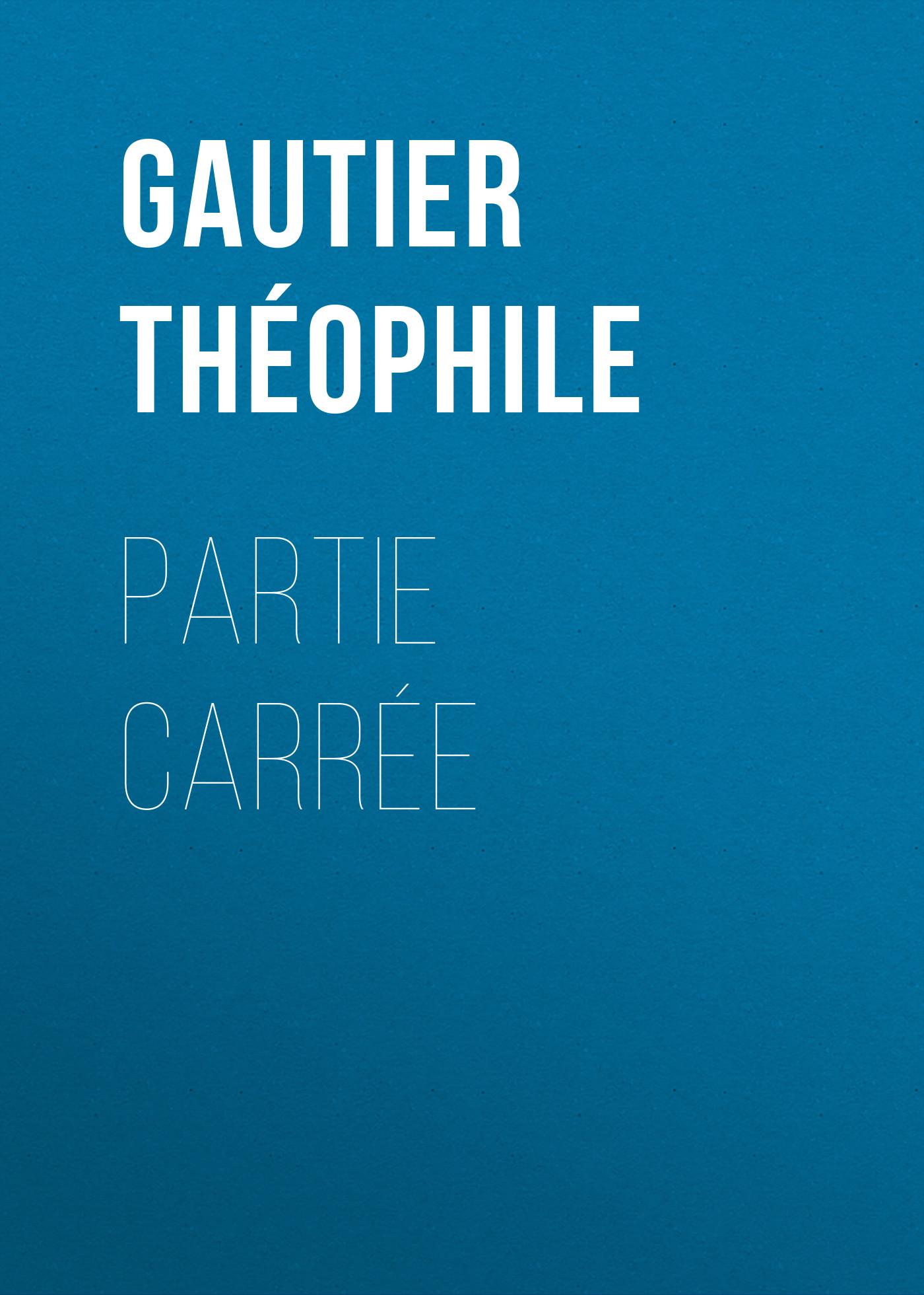 Gautier Théophile Partie carrée молотников м ред акафист покрову пресвятой богородицы