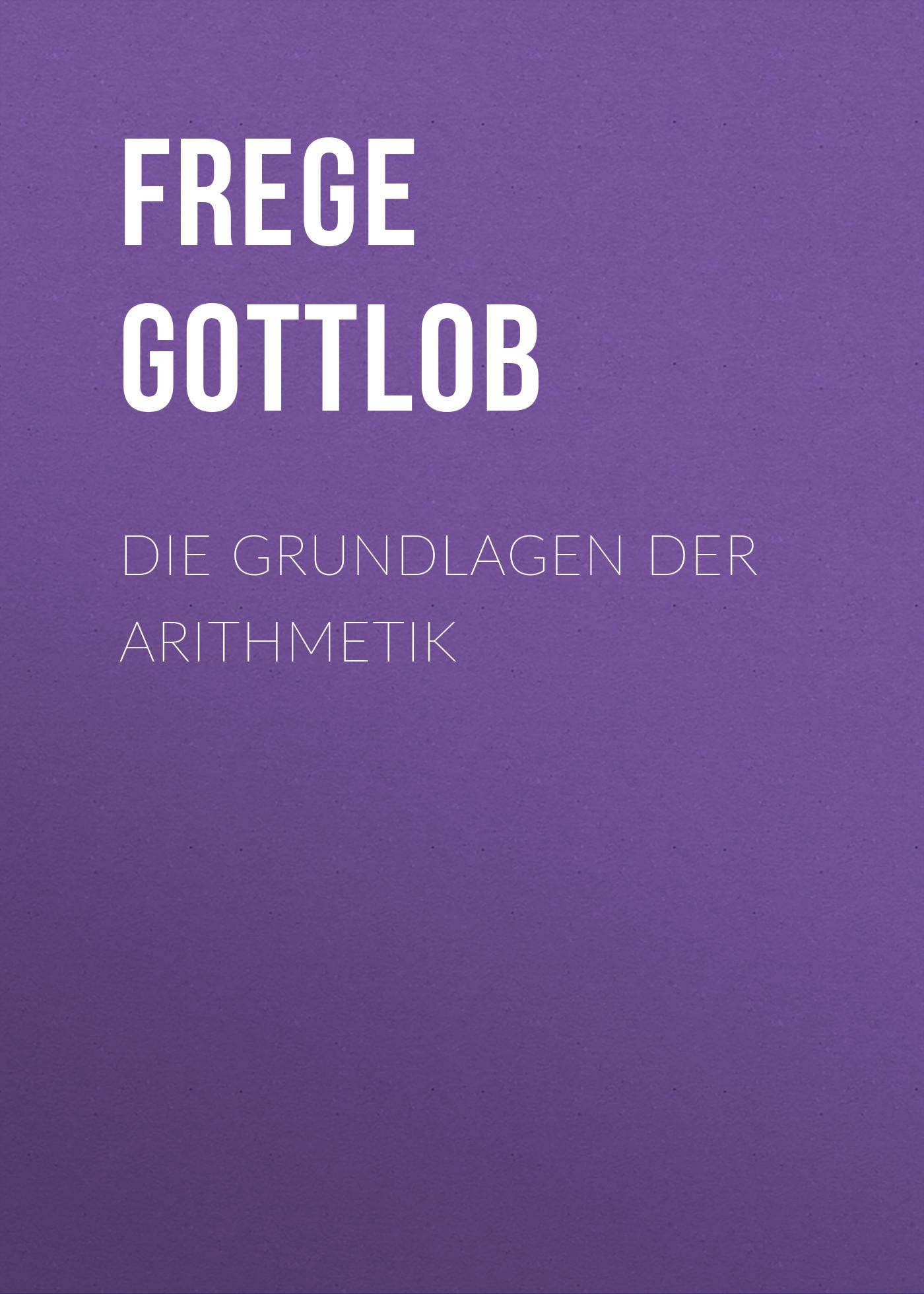 Frege Gottlob Die Grundlagen der Arithmetik сапоги quelle der spur 1013540