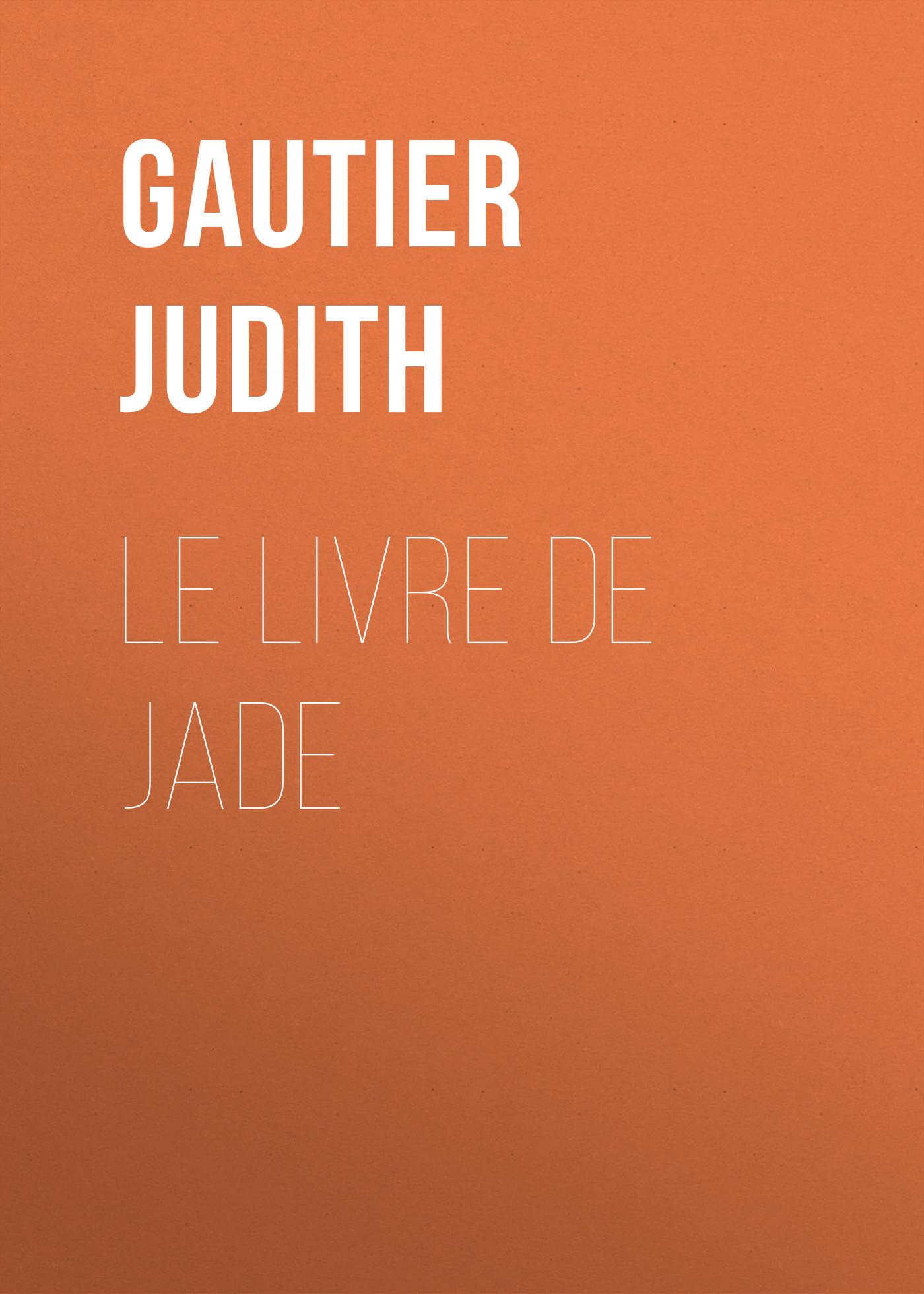 Gautier Judith Le livre de Jade le kiosque 3 livre de l eleve